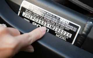 Пример номера VIN в автомобиле