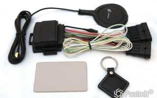Как пользоваться электронным иммобилайзером