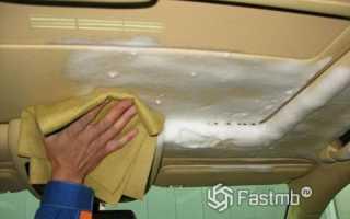 Как почистить потолок автомобиля