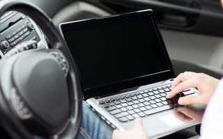 Могут ли хакеры дистанционно угнать машину?