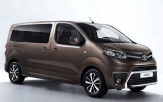 Toyota ProAce Verso 2017