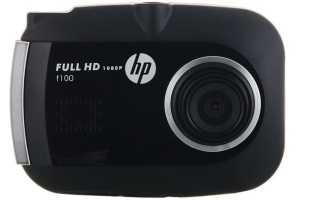 ТОП-9 моделей качественных видеорегистраторов HP