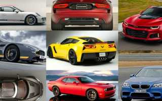ТОП 10 самых мощных автомобилей с механической кпп