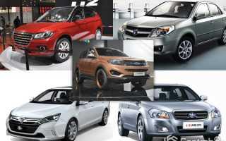 Лучшие китайские автомобили 2014