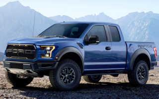 Цена на новый пикап Ford F