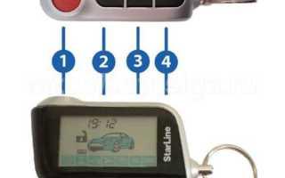 Как заглушить машину после автозапуска двигателя с брелка Starline A93 (A91)
