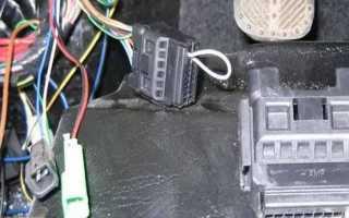 Где находится иммобилайзер на ВАЗ-2110 и как отключить самому