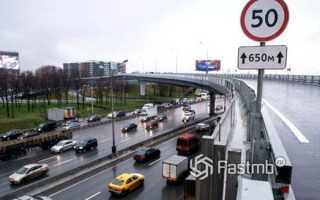 Возобновление контроля скорости транспорта