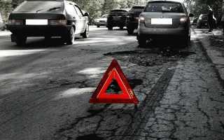 Самые опасные дороги России