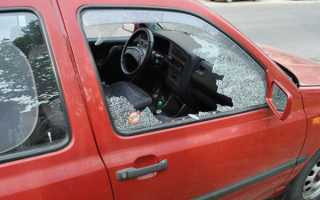 Как правильно снять поврежденное боковое стекло автомобиля