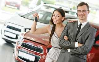 Как правильно брать кредит на покупку автомобиля