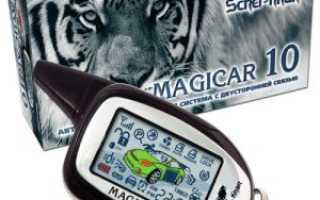 Сигнализация Scher-Khan Magicar 10 с автозапуском двигателя