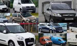 Лучшие коммерческие автомобили