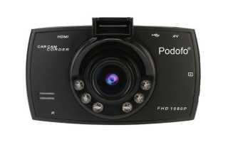 ТОП-2 автомобильных мини-видеорегистратора Podofo