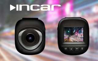 ТОП-4 компактных видеорегистратора Incar (Инкар)