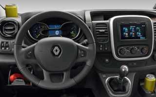 Новое поколение Renault Trafic