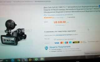 Автомобильный видеорегистратор Car Camcorder G30 Full HD 1080
