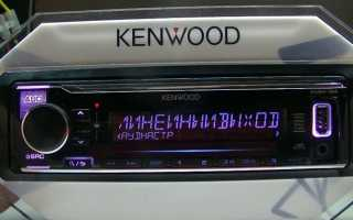 Обзор автомагнитолы Kenwood (Кенвуд) KMM-124
