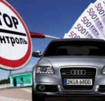 Как на Украину нелегально ввозят автомобили