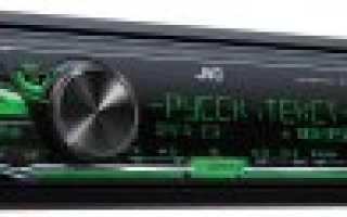 Инструкция по настройке бюджетной автомагнитолы JVC KD-X153