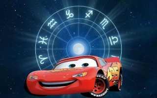 Автомобильный гороскоп на неделю с 10 по 16 июля