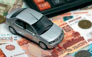 Свежие новости об отмене транспортного налога в 2018 в России
