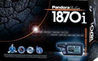 Сигнализация Pandora Deluxe 1870i (инструкция по эксплуатации)