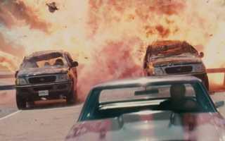 Фильмы с захватывающими автомобильными погонями