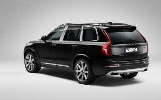 Старт продаж Volvo XC90 Excellence в России