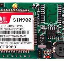 GSM модуль StarLine для сигнализации на автомобиль