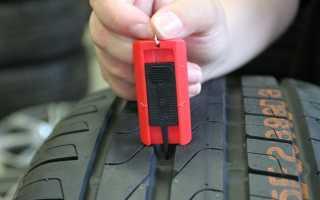 Как понять что шина изношена