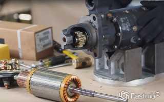 Как отремонтировать стартер автомобиля