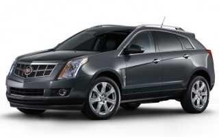 Cadillac SRX 2014 уже в России