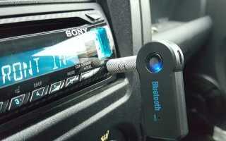 Как сделать и подключить блютуз (Bluetooth) адаптер для автомагнитолы своими руками