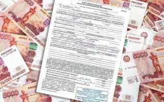 Можно ли оплатить штраф за нарушение ПДД со скидкой?