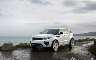 Land Rover Evoque (2015