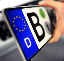 Легальность машин с иностранной регистрацией